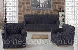 Жаккардовый чехол на трехместный диван и два кресла Karna Milano