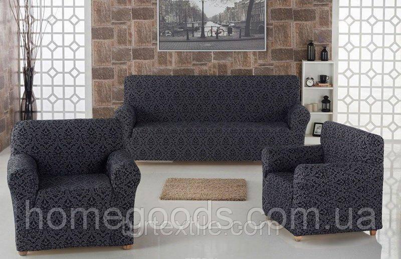 Жаккардовый чехол на трехместный диван и два кресла