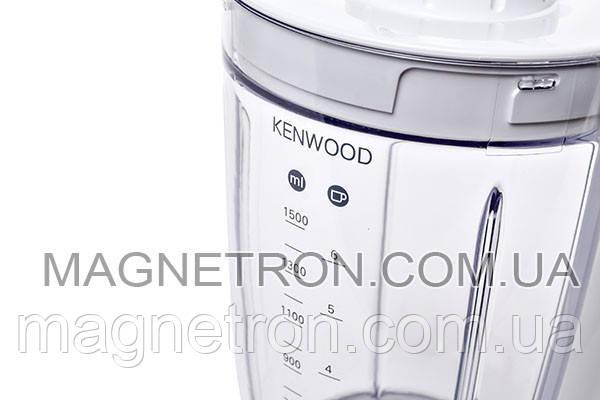 Чаша блендера 1500ml кух. комбайна Kenwood AT262 KW706719, фото 2