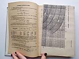 Правила вимірювання витрати газів і рідин стандартними звужують пристроями РД 50-213-80, фото 6
