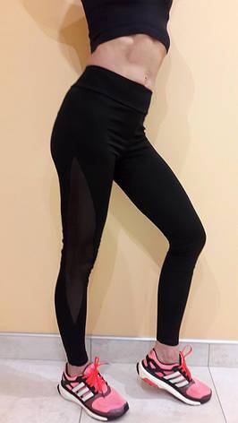 Лосины женские спортивные со вставками из сетки, фото 2
