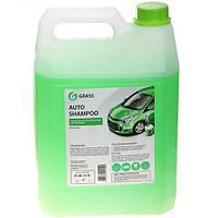 Автошампунь для ручной мойки Auto Shampoo 5 кг GRASS