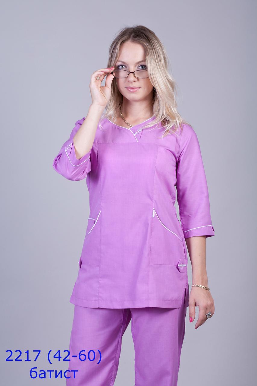 Женский медицинский костюм 2217,сиреневый,куртка на пуговицах,брюки прямые,рукава 3/4, 42-60