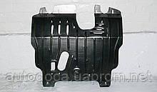 Захист картера двигуна і кпп Mitsubishi Outlander 2003-