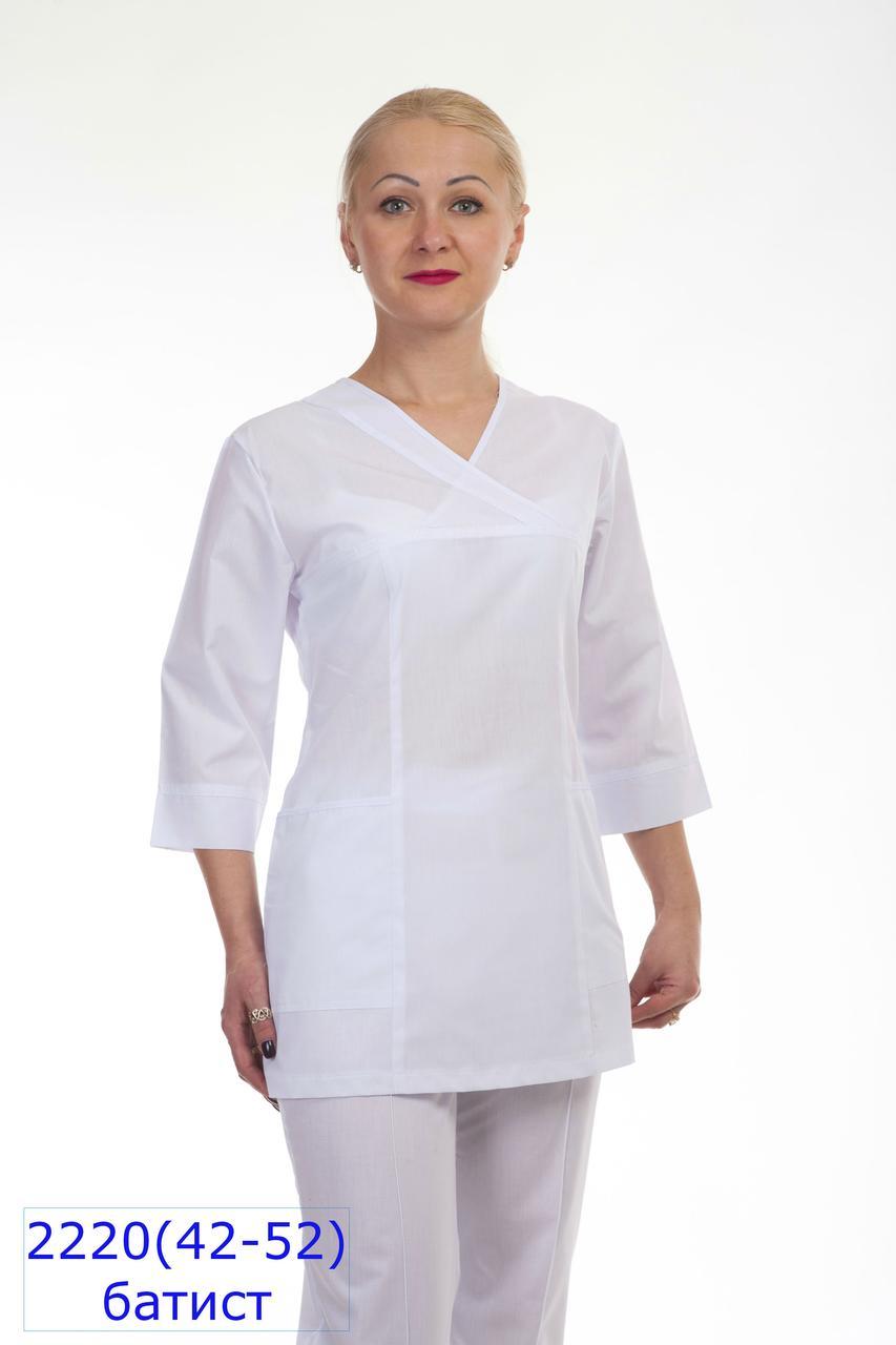 Женский медицинский костюм,белый,куртка на пуговицах,брюки прямые на резинке,рукава 3/4, батист, 42-52