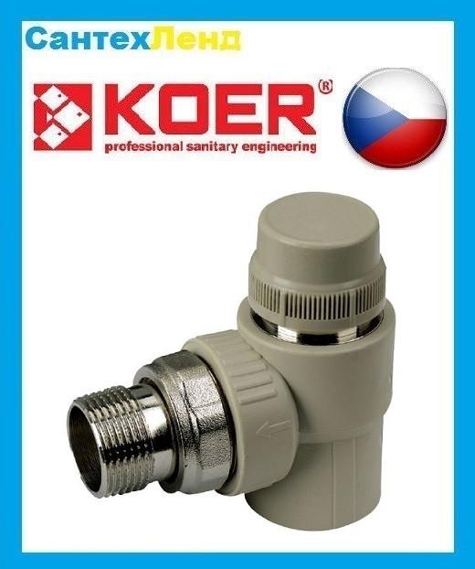 Кран Термостатический Радиаторный Угловой 25х3/4 Koer