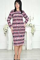 Платье женское батальное «Джемма» (Бирюзовое, бордовое, голубое | 52, 54, 56, 58)