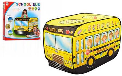 """Палатка детская """"Школьный автобус"""" School bus арт. 3716"""