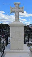 Мраморный памятник с крестом  № 76