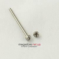 Болтики для часов Ulysse Nardin silver (06110) реплика
