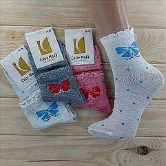 Женские носки ароматизированные демисезонные Calze Moda Турция хлопок  36-40р с рисунком  НЖД-021125