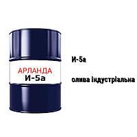 И-5а олива індустріальна  200 л