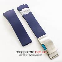 Каучуковый ремешок для часов Ulysse Nardin blue silver с застежкой (06407)