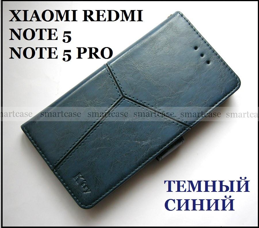 K'try темный синий чехол книжка + портмоне Xiaomi Redmi Note 5 Pro в коже PU