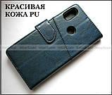 K'try темный синий чехол книжка + портмоне Xiaomi Redmi Note 5 Pro в коже PU, фото 3