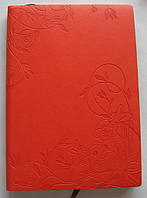 Ежедневник\щоденник діловий