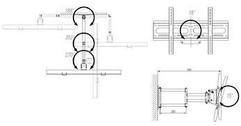 Кронштейн настенный SFP1, фото 2
