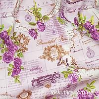 47020 Романтика в сиреневых тонах. Ткань с принтом на тему путешествие. Подойдет для шитья и декора.