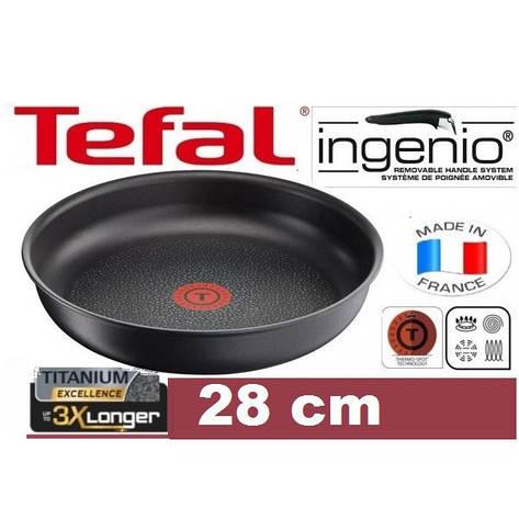 Сковородка TEFAL EXPERTISE 28 см, фото 2