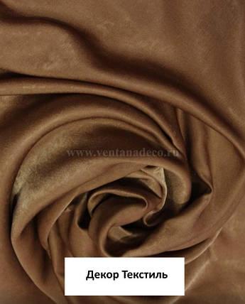 Ткань Софт-велюр Корица, фото 2