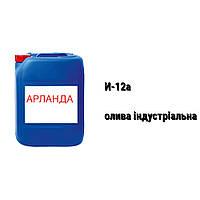 И-12а олива індустріальна 20 л