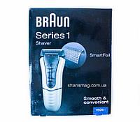 Бритва Braun 150-S1