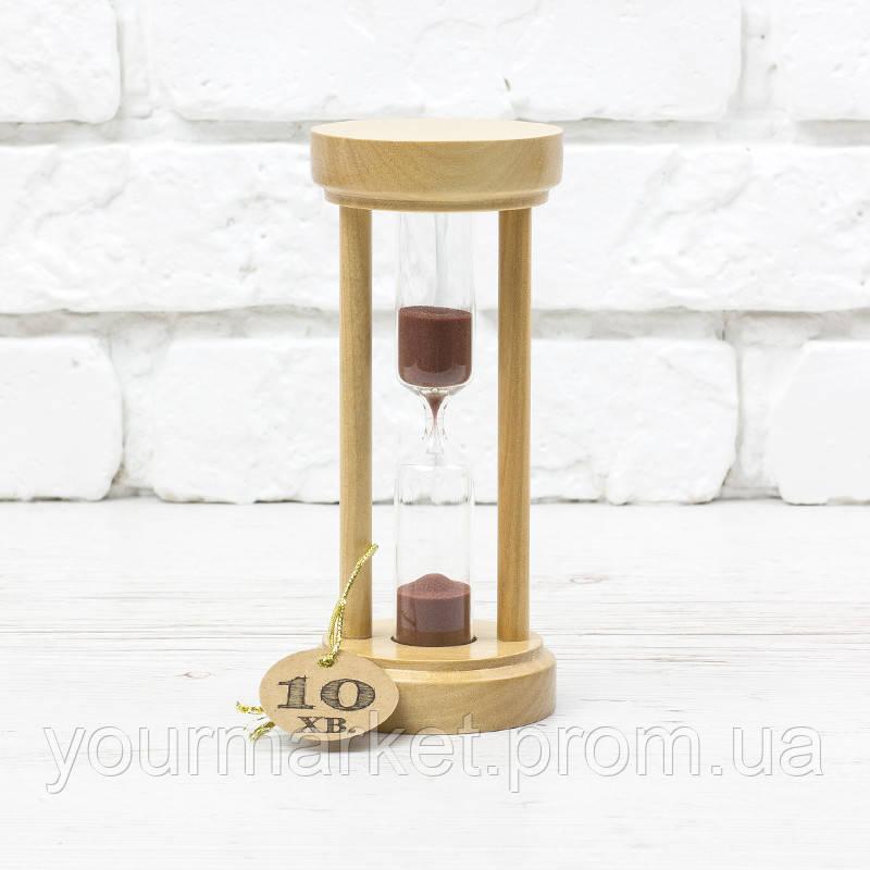 Часы продам песочные в европе стоимость киловатт часа