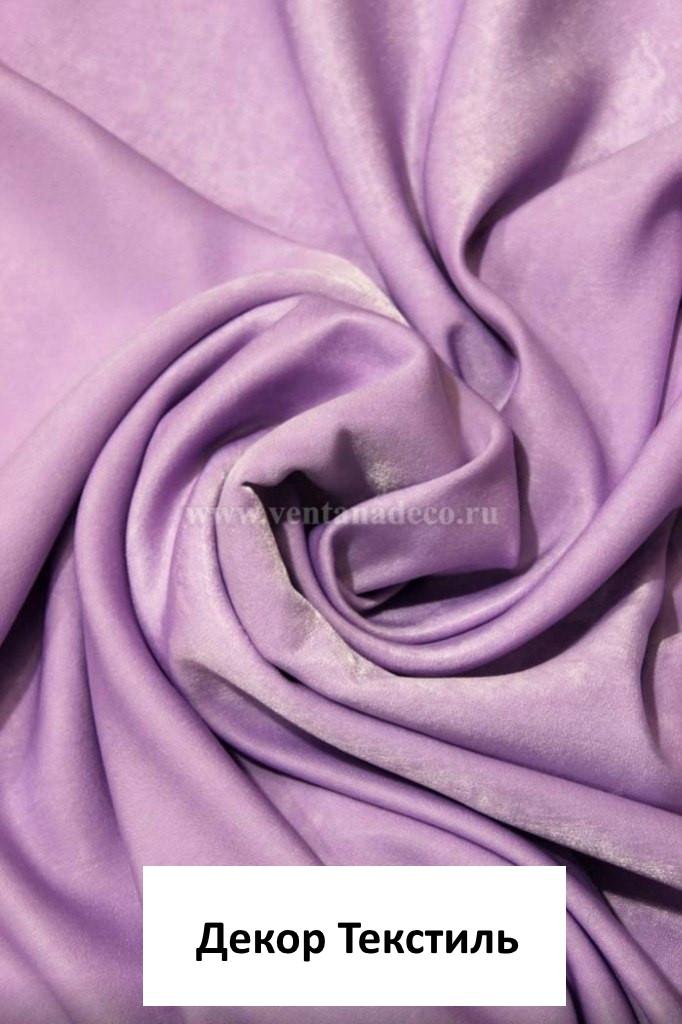 Ткань Софт-велюр Сирень