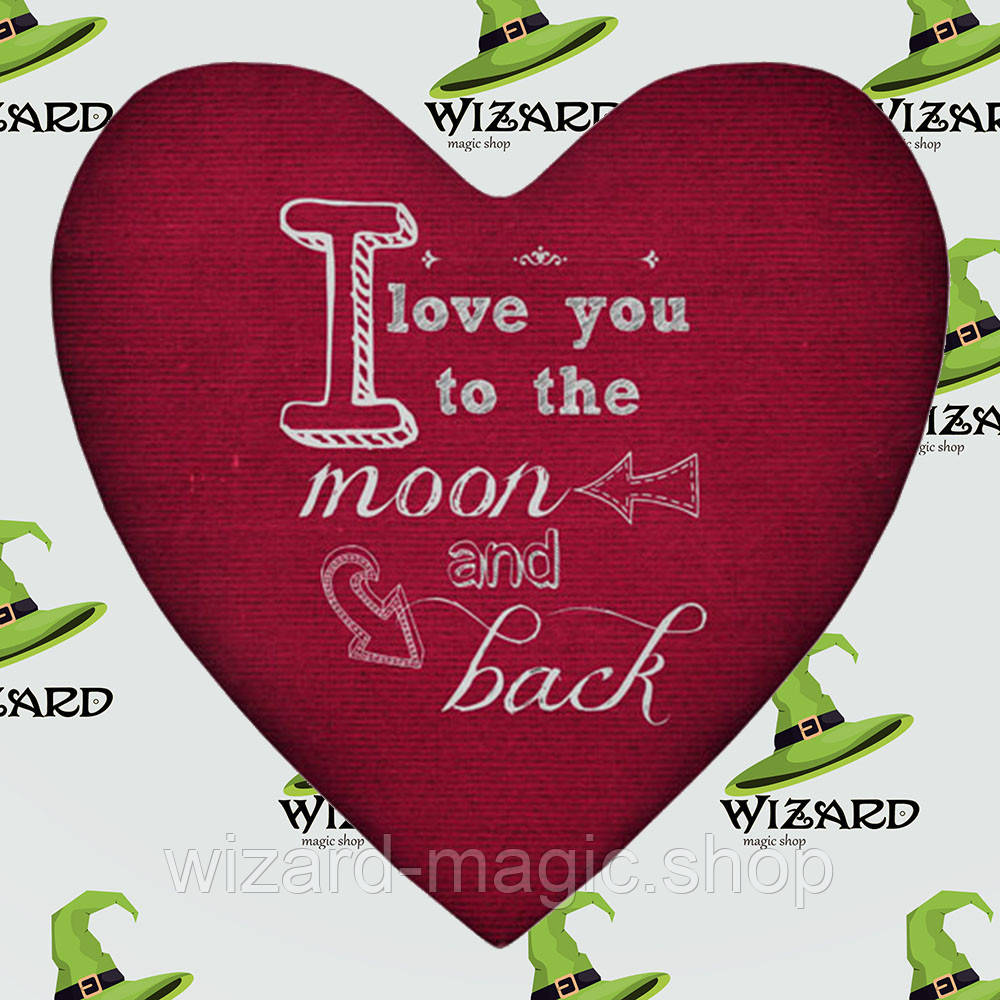 Подушка сердце XXL I Love you to the moon