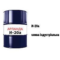 И-20а олива індустріальна