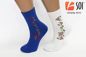 Шкарпетки спортивні жіночі SOI 23-25 р. (36-40) * 631, фото 2