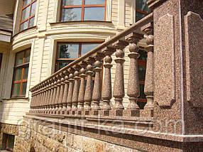 Балясини Харків