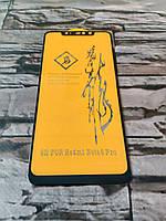 Защитное стекло 6D  для xiaomi redmi note 6 pro черное полное покрытие