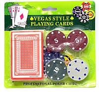 Набір для покеру: 20 фішок, колода карт