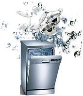 Ремонт посудомоечных машин ARISTON в Днепропетровске