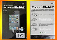 Защитная пленка для LG L5 Optimus E612
