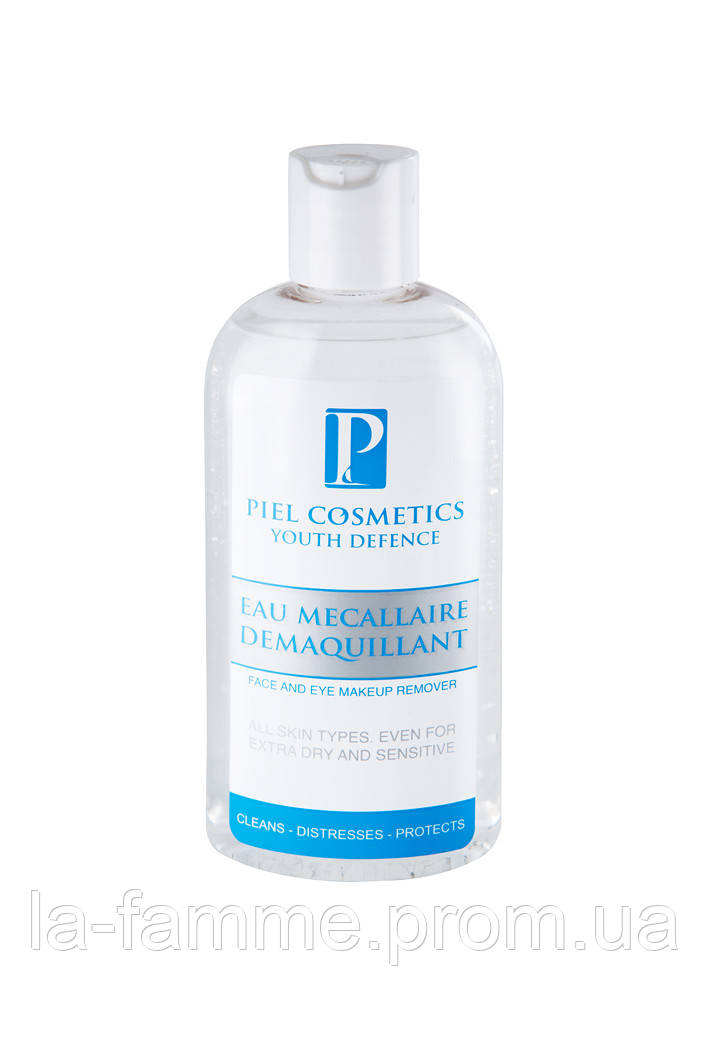 Мицеллярная вода для снятия макияжа PIEL, Youth Defence EAU MICELLAIRE DEMAQUILLANT Face and Eye Makeup Remove