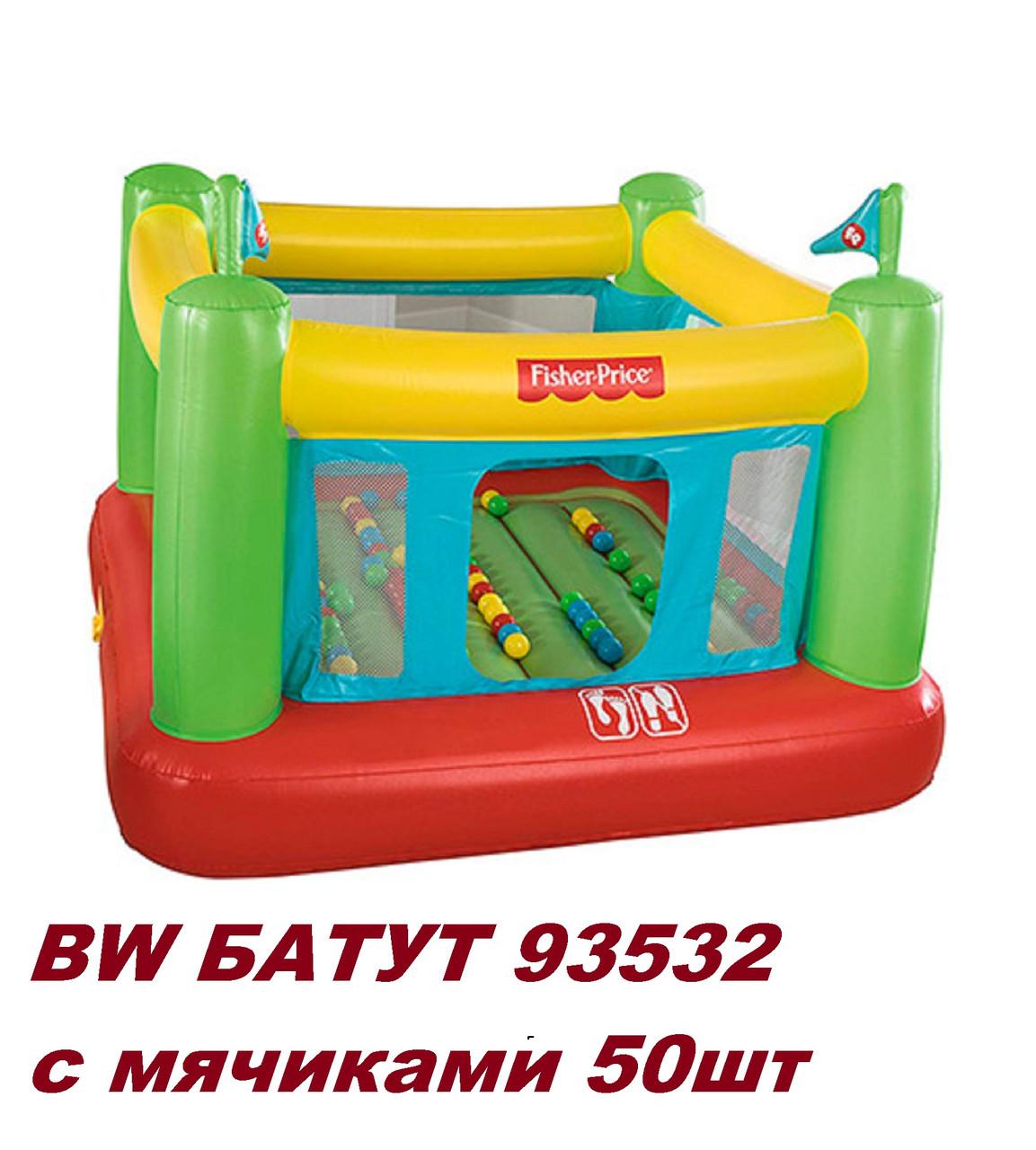 90a6812d8177 Купить BW БАТУТ 93532 ИГРОВОЙ ЦЕНТР КРЕПОСТЬ в Украине, BW БАТУТ ...