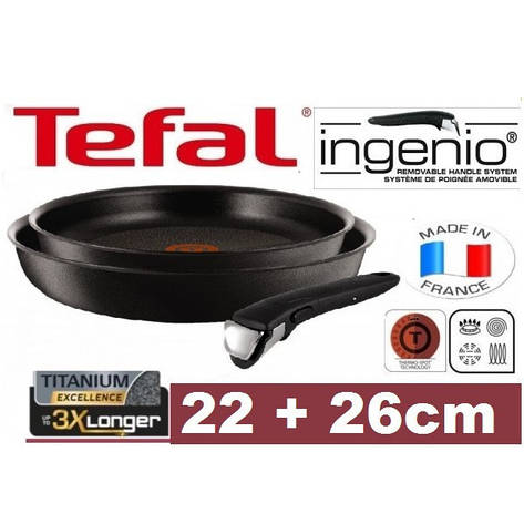 Сковородка TEFAL INGENIO 22-26 см, фото 2