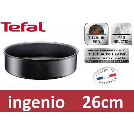 Сковорідка TEFAL INGENIO 26 см, фото 2