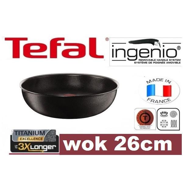 Сковорідка TEFAL INGENIO 26 см WOK
