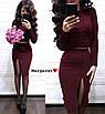 Вязаный женский костюм с юбкой, фото 5