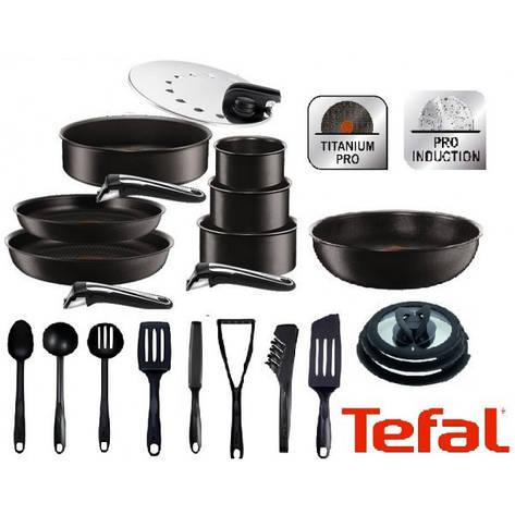 Набор посуды TEFAL INGENIO MAXX2, фото 2