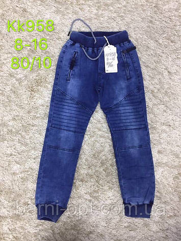 Брюки под джинс на мальчика оптом, S&D, 8-16 рр, фото 2