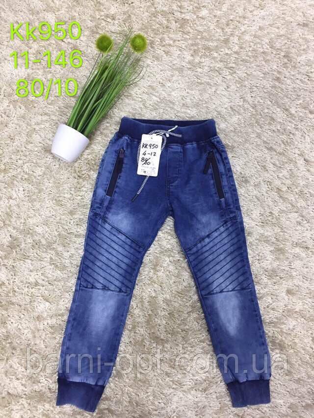 Брюки под джинс на мальчика оптом, S&D, 4-12 рр