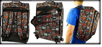 Дорожная сумка РЮКЗАК RGL 55x40x20, фото 3