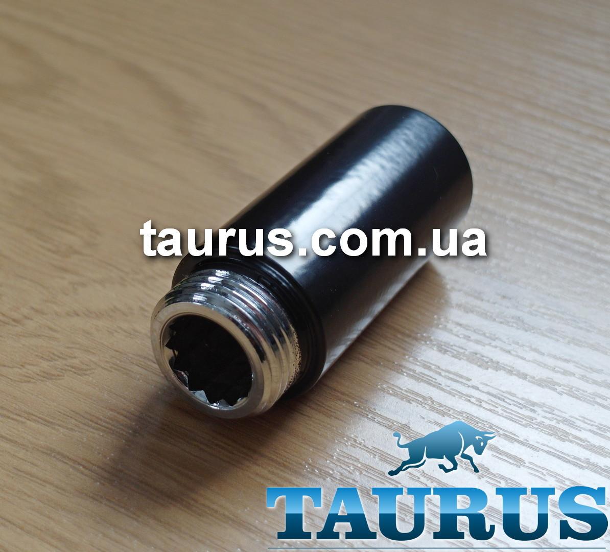 """Чорні подовжувачі від 10 до 90 мм. Різьбове з'єднання внутр. 1/2"""" - зовнішнє 1/2"""" black"""