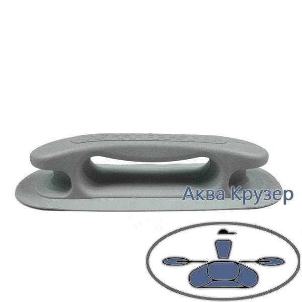 Ручка с выступами для лодки ПВХ - ручка-утка большая, цвет серый