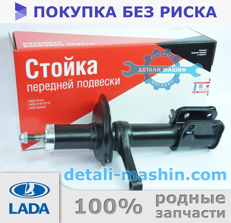 Амортизатор передний ВАЗ 2108, 2109, 21099, 2113, 2114, 2115 правый (стойка правая) масляный 2108-2905402-03