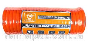 Шланг пневматический БРС Limex PE (6.5*10мм-7м)